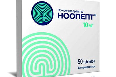 Noopept Smart Drug